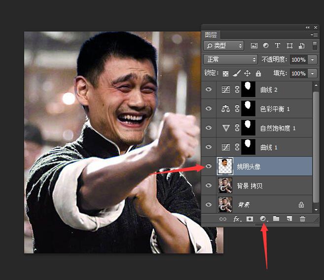 PS照片换脸教程,使用通道抠图甄子丹秒变姚明