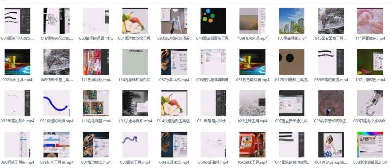 祁连山PS视频教程免费下载,完整版117课时包含练习素材