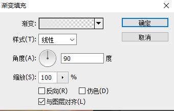 PS如何新建和删除图层?快捷键是什么?