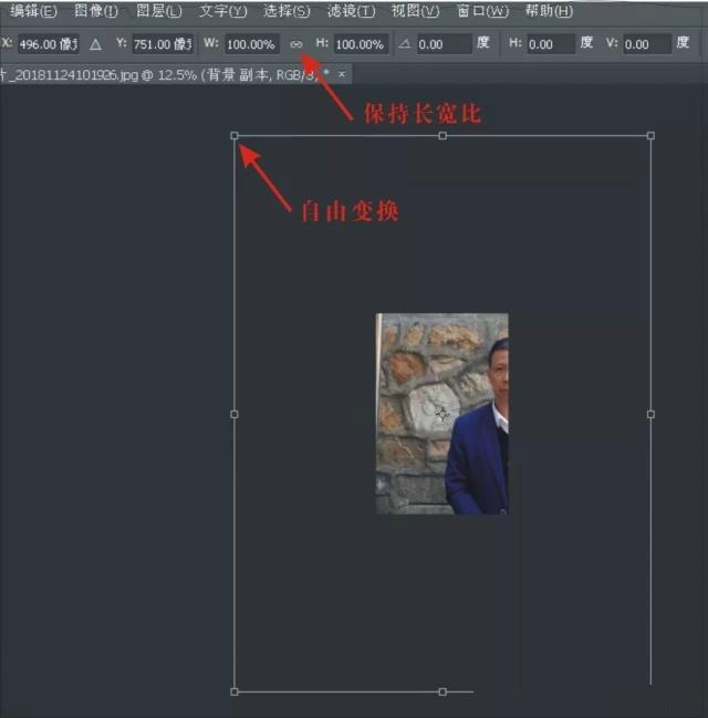 如何用PS快速选择工具抠图把一张自拍照片制作成证件照?