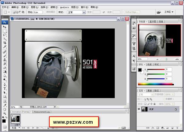 Photoshop CS3 简体中文破解版下载(含注册机)