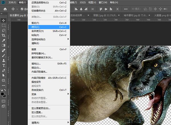 PS图片合成教程:制作恐龙合成效果