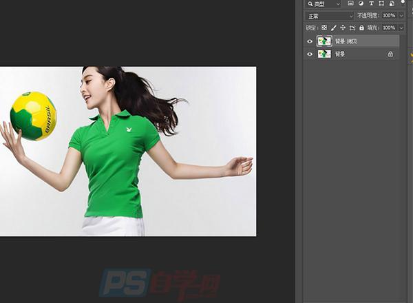利用PS色相工具给衣服换颜色案例教程