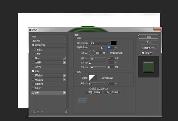 运用PS滤镜、图层样式制作手镯的案例教程