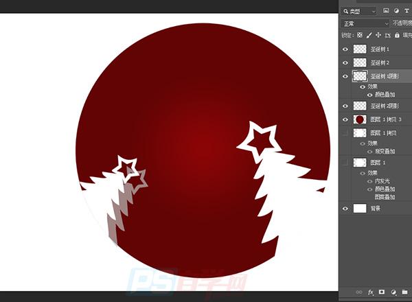 PS制作冬日圣诞节装饰画案例教程