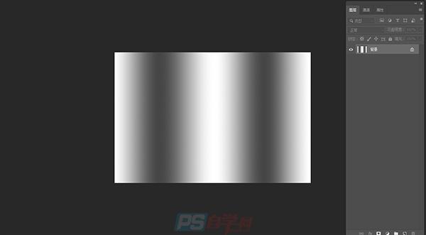 使用PS动感模糊制作金属质感案例教程