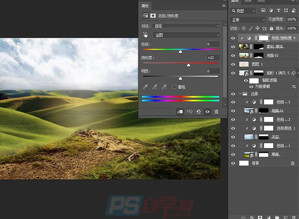 PS制作数码相机的创意合成案例教程