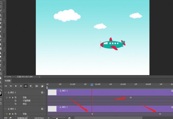 PS制作飞机飞行动画案例教程