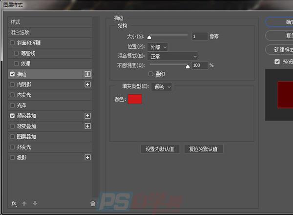 PS制作熊猫人合成封面案例教程