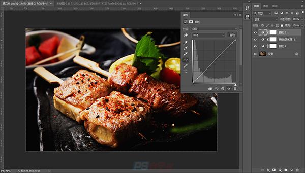 PS调色教程,画面暗淡的食物图片调出食欲感
