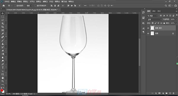 PS通道扣出玻璃透明杯子教程