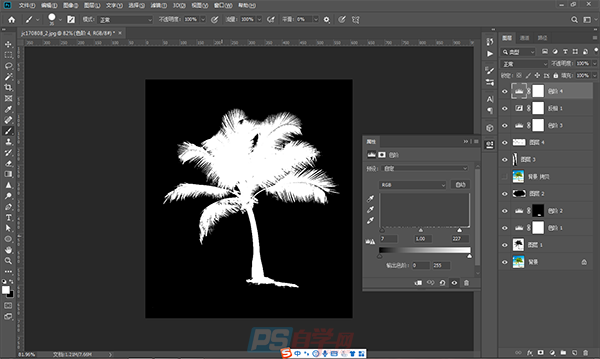 PS如何运用通道抠图抠椰子树?植物通道抠图简单教程