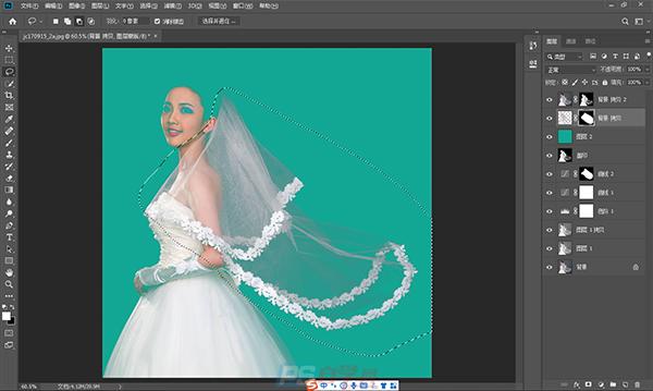 婚纱照如何换背景图?PS通道抠图婚纱照换背景教程