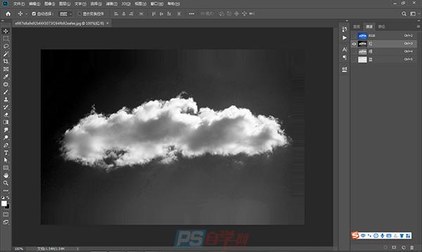 PS通道抠图教程,蓝天中的白云怎么抠图?