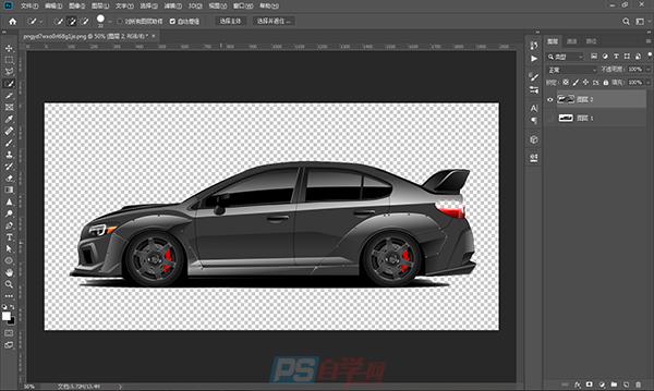 如何给汽车换背景图片?PS抠图换背景教程
