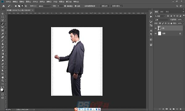 PS怎么把图片合成双重曝光特效?