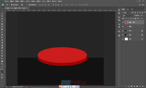 PS鼠绘舞台灯光效果的案例教程
