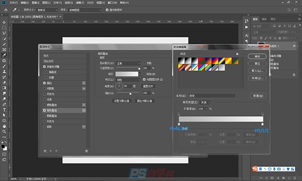 PS设计相机镜头图标教程