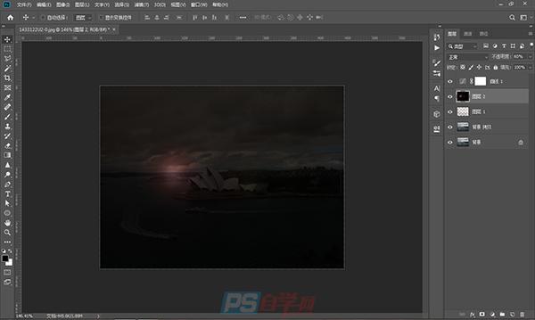 PS如何给图片增加霞光效果?