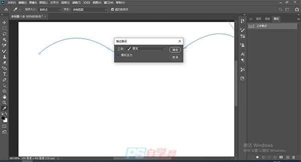 PS如何制作波浪文字效果?波浪子体设计教程