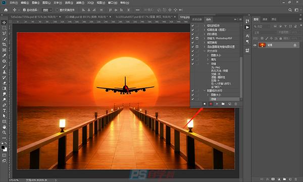 PS如何快速批量修改图片尺寸?