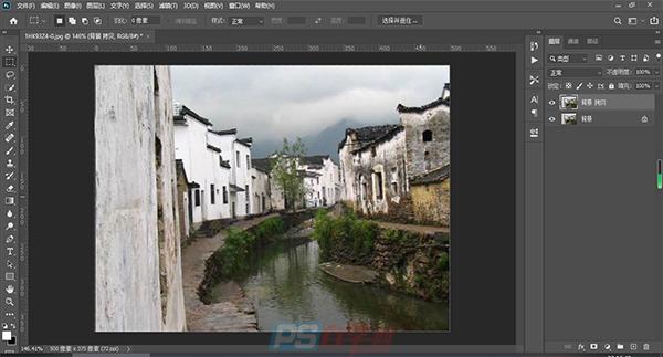 PS将古建筑照片转换为水墨画
