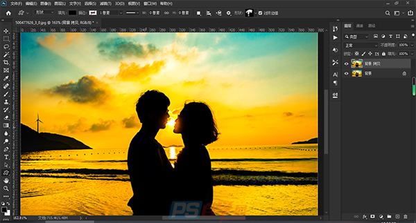 照片特效  PS制作图片拍立得图片效果