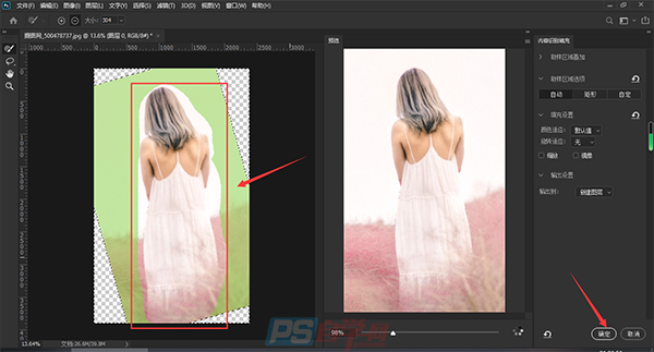 图片处理  PS快速扶正照片