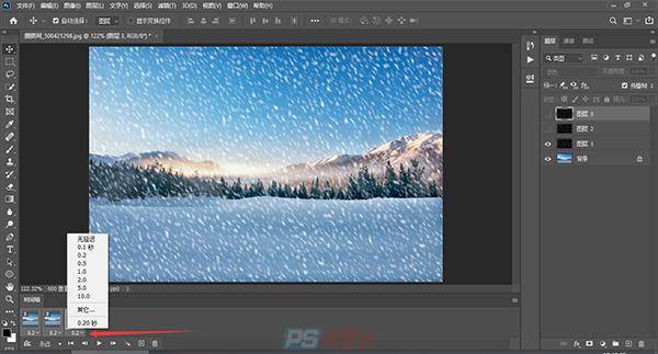 PS给图片制作下雪效果