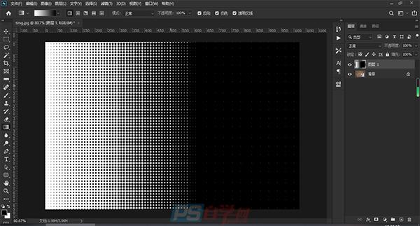 照片特效  PS制作颗粒化效果照片