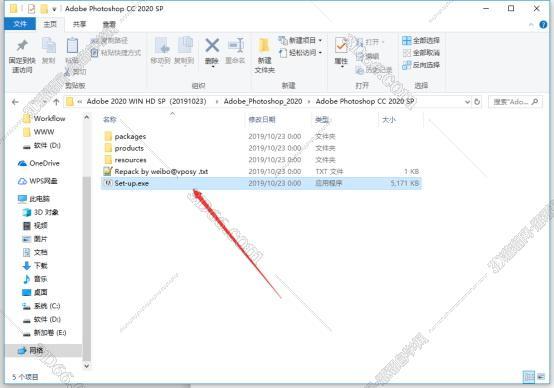 Adobe Photoshop CC2020【PS cc2020破解版】64位下载