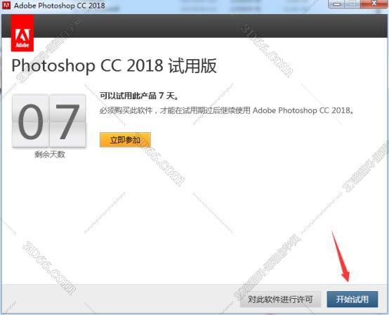 Adobe Photoshop CC2018【PS cc2018破解版】64-32位下载