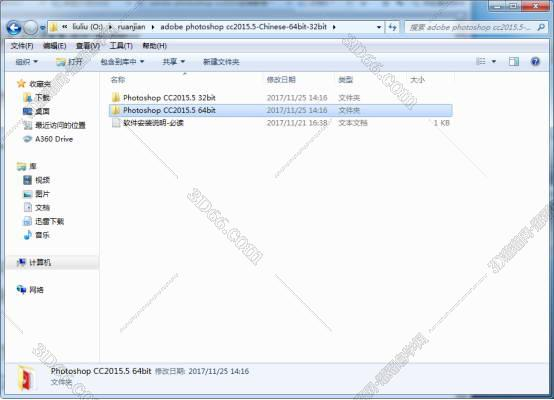Adobe Photoshop CC2016【PS cc2016破解版】64-32位下载