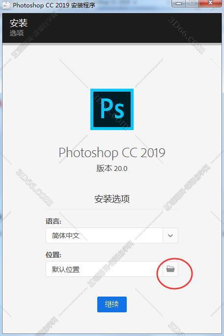 Adobe Photoshop CC2019【PS cc2019破解版】64位下载