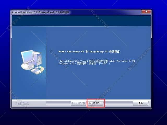 Adobe Photoshop 8.0【PS 8.0破解版】64-32位下载