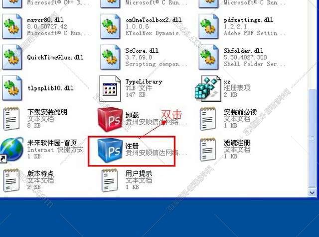 Adobe Photoshop CS3【PS CS3破解版】64-32位下载