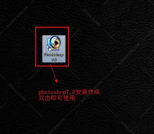Adobe Photoshop 7.0【PS 7.0破解版】64-32位下载