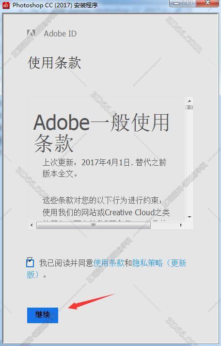 Adobe Photoshop CC2017【PS cc2017破解版】64-32位下载