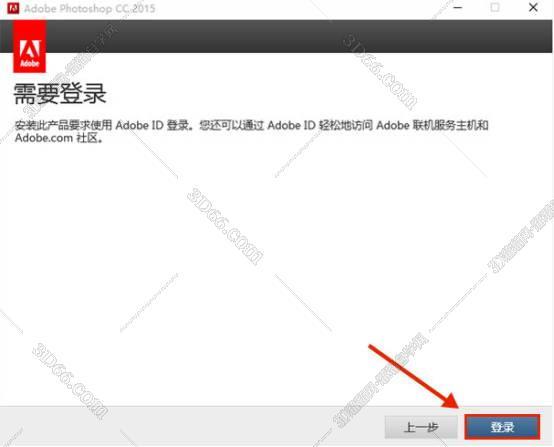 Adobe Photoshop CC2015【PS cc2015破解版】64-32位下载