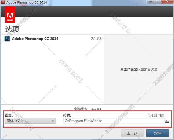 Adobe Photoshop CC2014【PS cc2014破解版】64-32位下载