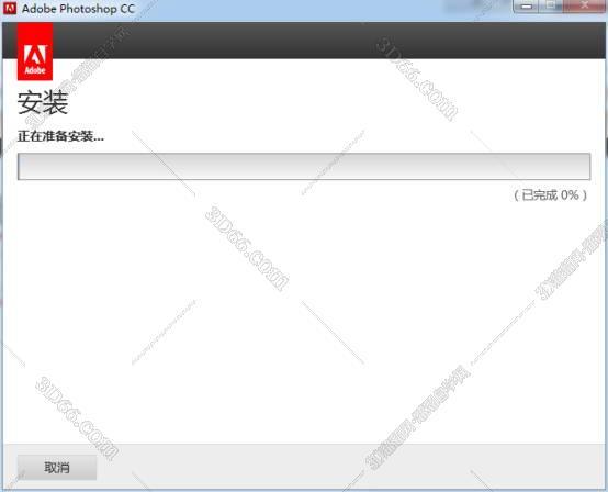 Adobe Photoshop CC【PS cc破解版】64-32位下载