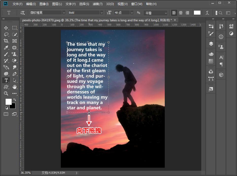 PS创建段落文字教程