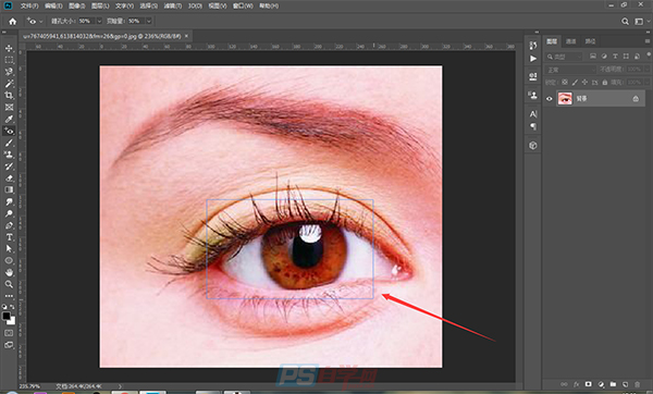 PS如何使用红眼工具?