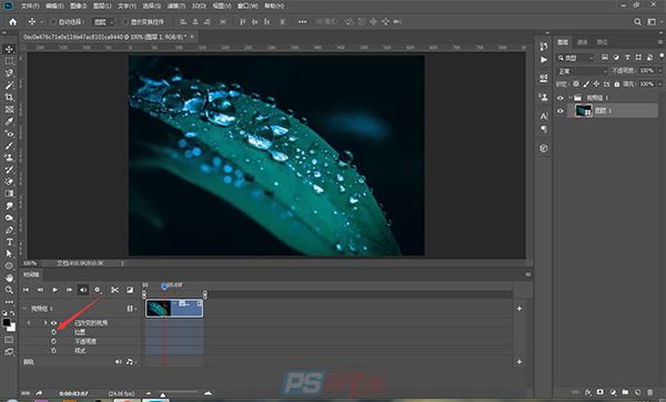 如何编辑视频文档和视频图层?