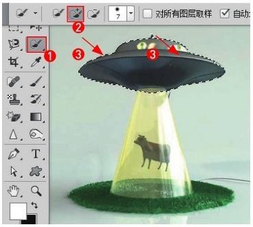 用PS快速选择工具抠图合成图片